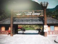 Sarawak Cultural Village入口