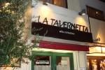 Wine Tasting:ワイン会 <La Tavernetta>