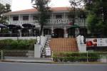 """エスニック料理『シンガポール・シーフード・リパブリック』Ethnic Food""""Singapore Seafood Republic"""""""